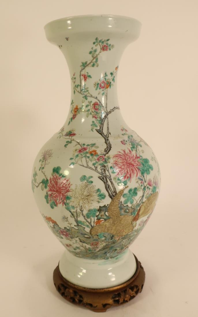 Chinese Baluster Form Vase, Republic Period