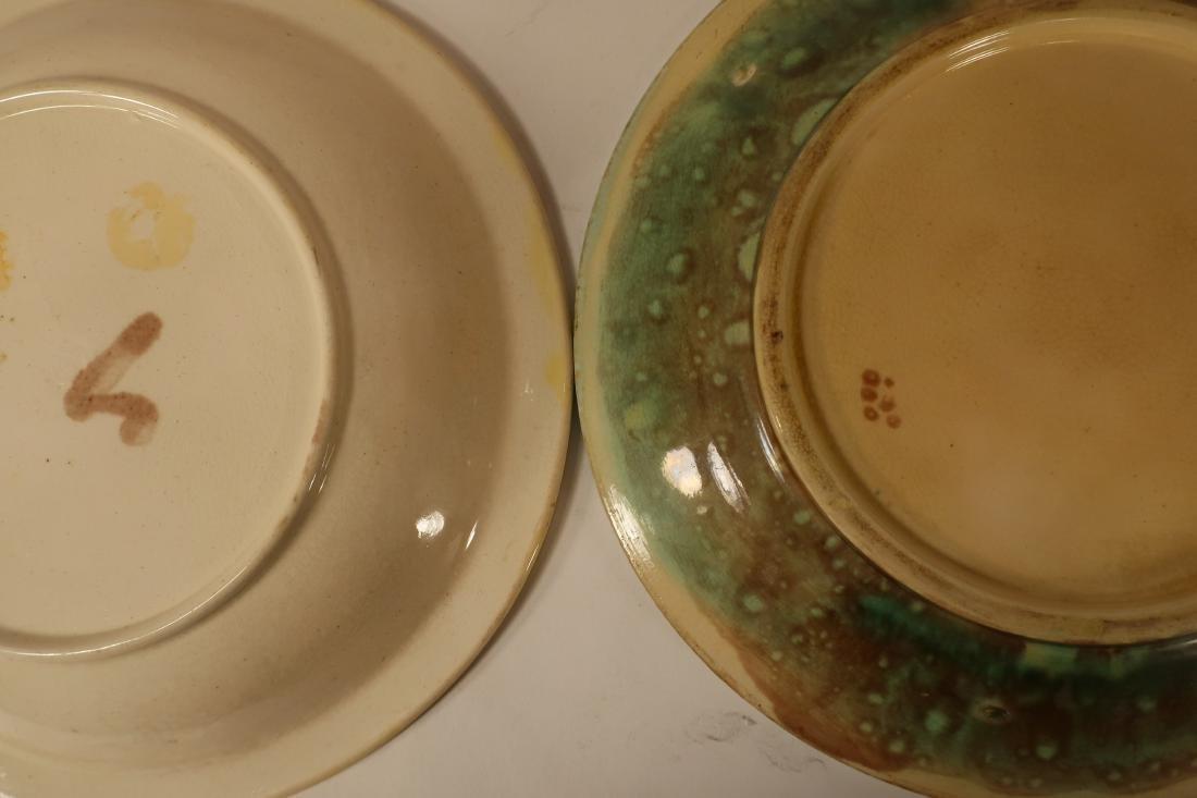 Majolica Plates, Pitcher; Staffordshire Pitcher - 4