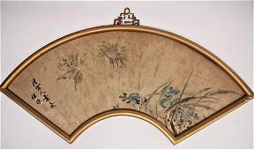 Japanese Fan Shaped Watercolor Bamboo and Flowers