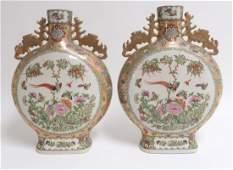 Pair Famille Rose Moon Flask Vases Republic Period
