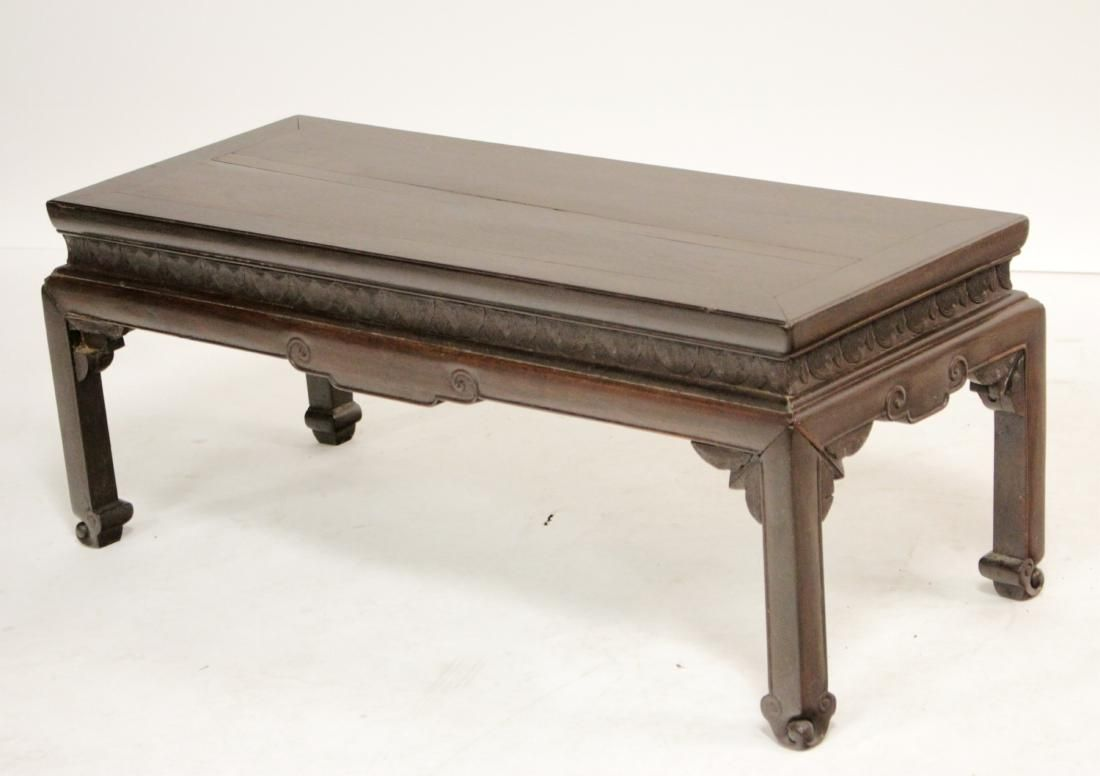 Chinese Hardwood Low Table