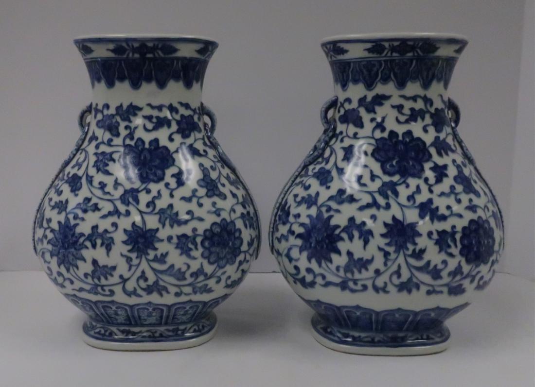 Pr Blue & White Porcelain Vases
