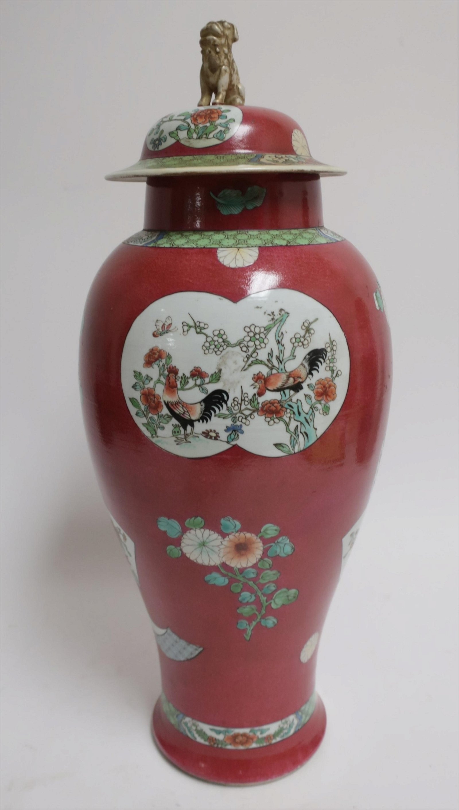Chinese Porcelain Vase with Cover