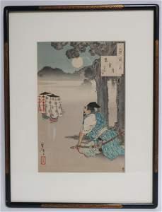 Antique Japanese Woodblock Print by Yoshitoshi