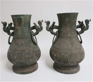Pair of Large Western Zhou Style Bronze Hu