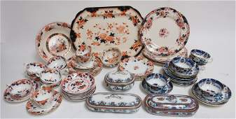 Imari Styled Assorted Partial Porcelain Services