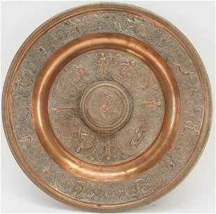 Renaissance Revival Bronze Salver 19th C