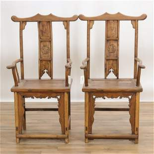 Pair Chinese Yokeback Hardwood Armchairs
