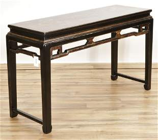 Chinese Gilt Decorated Black Lacquer Console