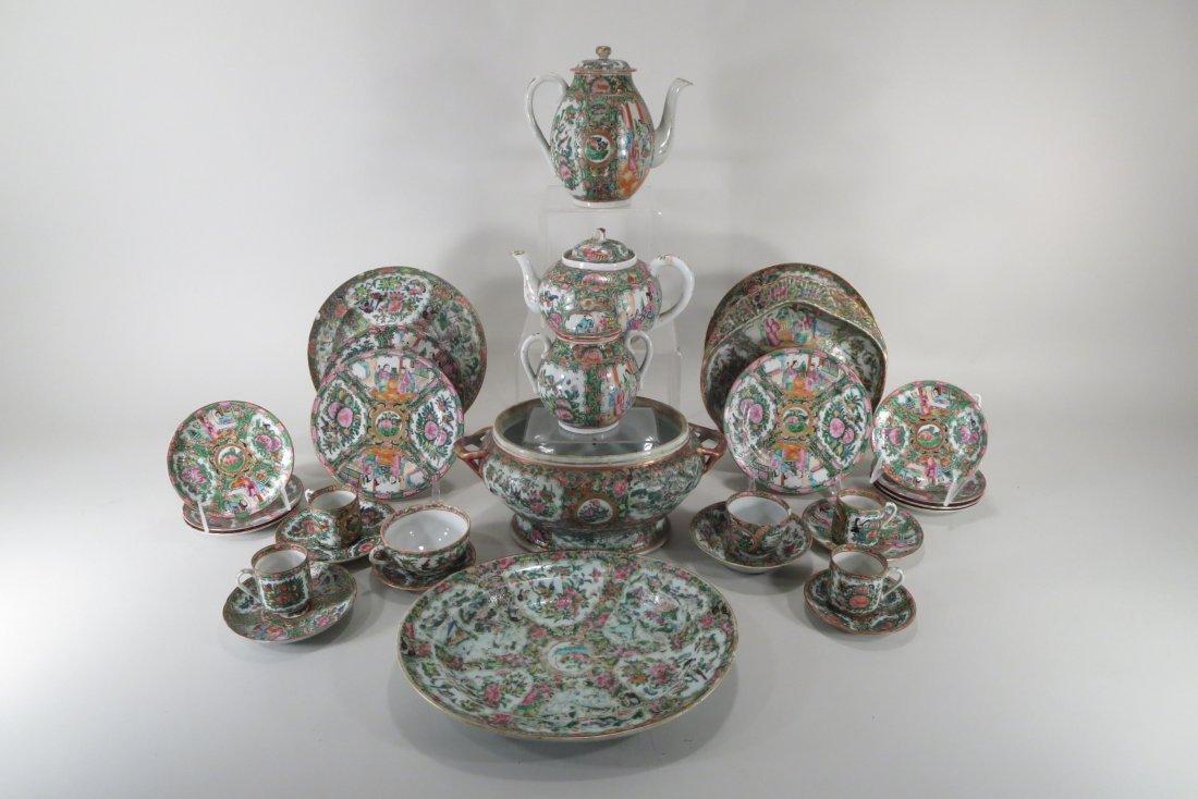 Group of Rose Medallion Porcelain, 19/20th C.