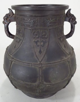 Asian Bronze Urn with Cockatoo Handles, 20th C.