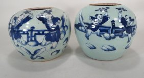 Pair of Japanese Vases, 19th C.