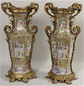 Pr. of Famille Rose Vases, Chinese, ca. 1900