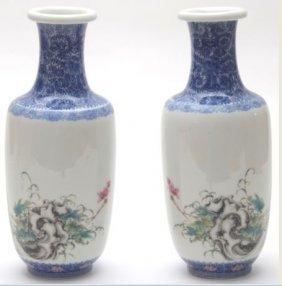 Pair Of Antique Chinese Vases