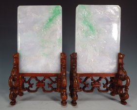 Pair Of Chinese Carved Table Screens