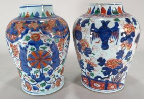 2 Chinese Vases In The Imari Style