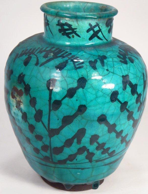 Antique Islamic Glazed Turquoise & Black Vase