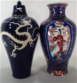 Two Chinese Ceramic Vases, 20th C.