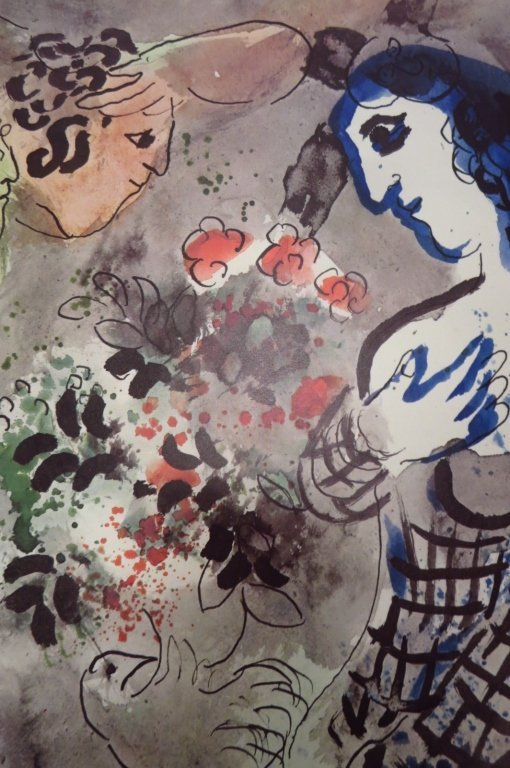Chagall, 1977 Exhibition Color Poster - 3