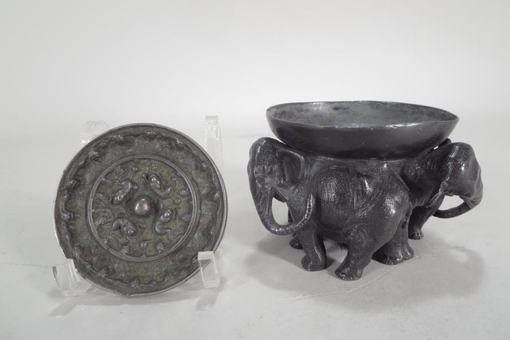 2 Metal Pcs: Elephants Bowl and Frogs Disk