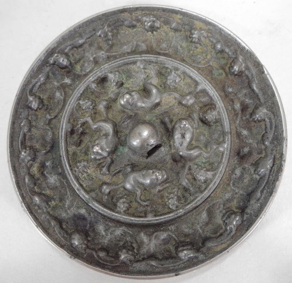 2 Metal Pcs: Elephants Bowl and Frogs Disk - 5