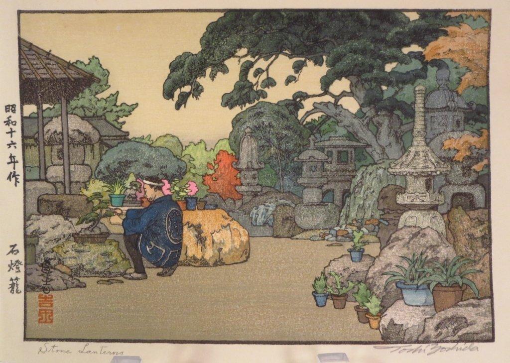 """Toshi Yoshida, """"Stone Lanterns"""", Wood Block Print"""