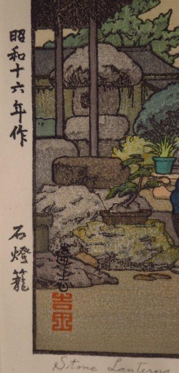 """Toshi Yoshida, """"Stone Lanterns"""", Wood Block Print - 3"""