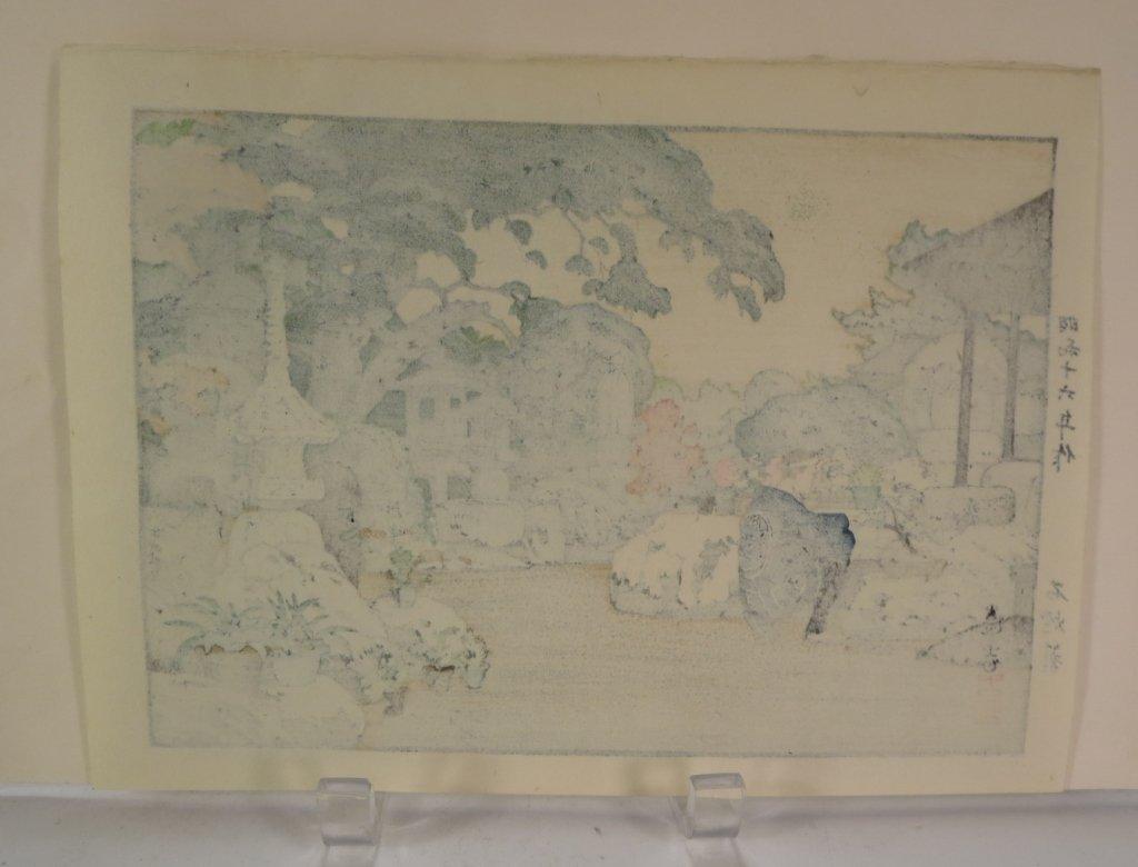 """Toshi Yoshida, """"Stone Lanterns"""", Wood Block Print - 5"""
