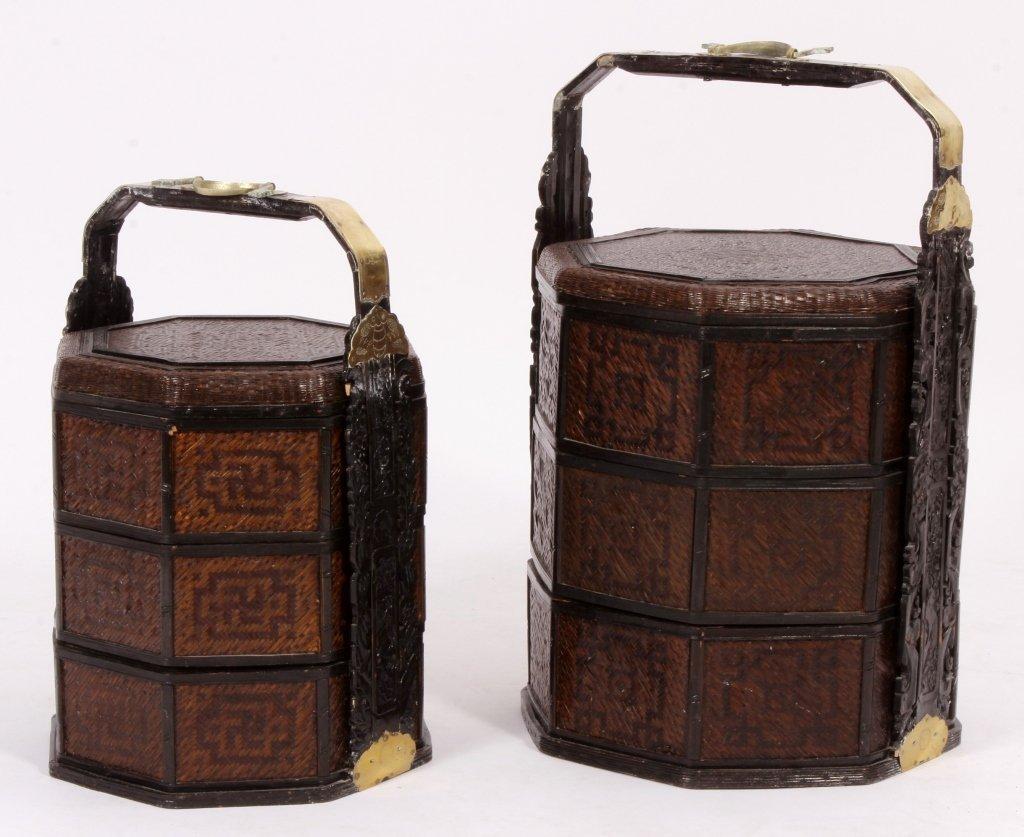 2 Chinese Wedding Baskets, 20th