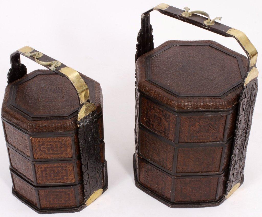 2 Chinese Wedding Baskets, 20th - 2