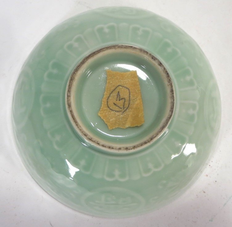 3 Chinese Celadon Porcelain Items, 19th-20th C. - 3