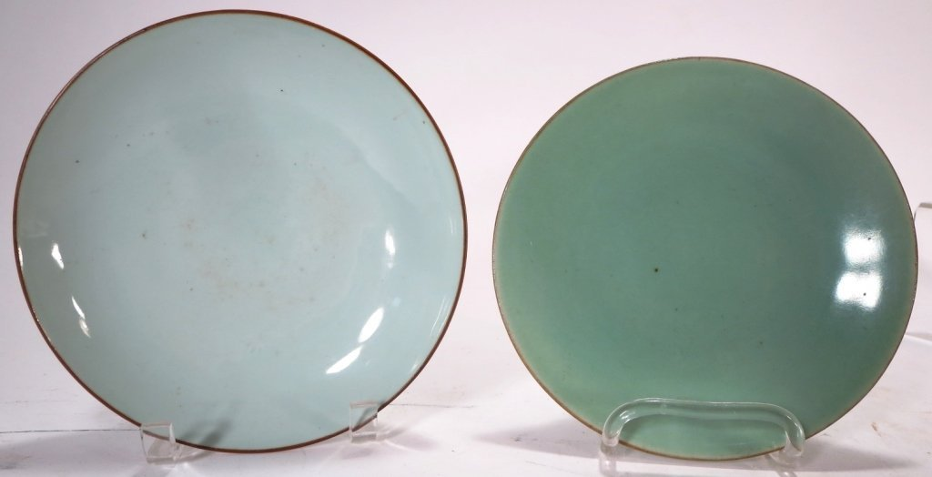 3 Chinese Celadon Porcelain Items, 19th-20th C. - 4