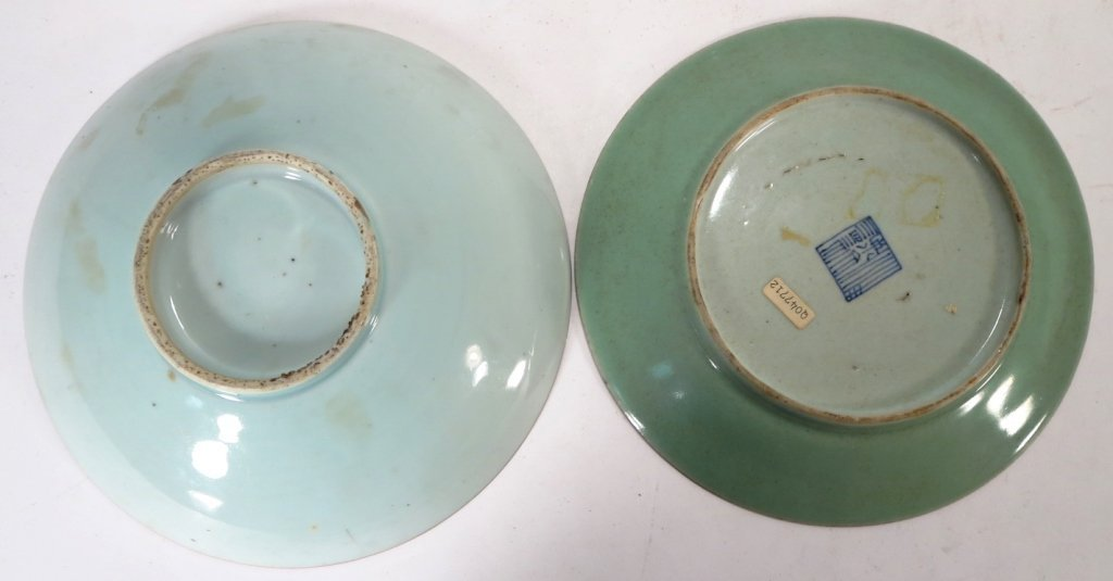 3 Chinese Celadon Porcelain Items, 19th-20th C. - 5