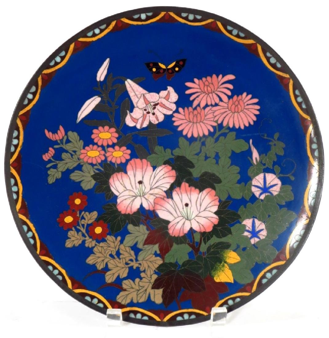 Japanese Cloisonnne Enamel Charger, 19th/20th C.