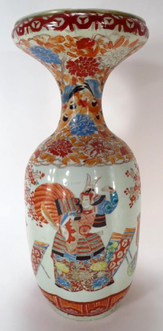 Japanese Imari Ribbed Melon Shaped Vase, 19th C.