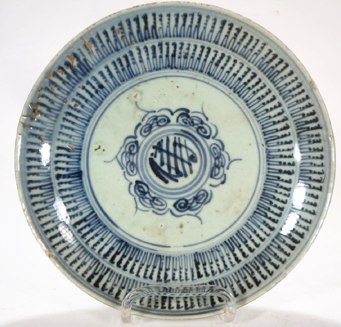 Chinese Blue & White Pottery Plate, 18th-19th C.