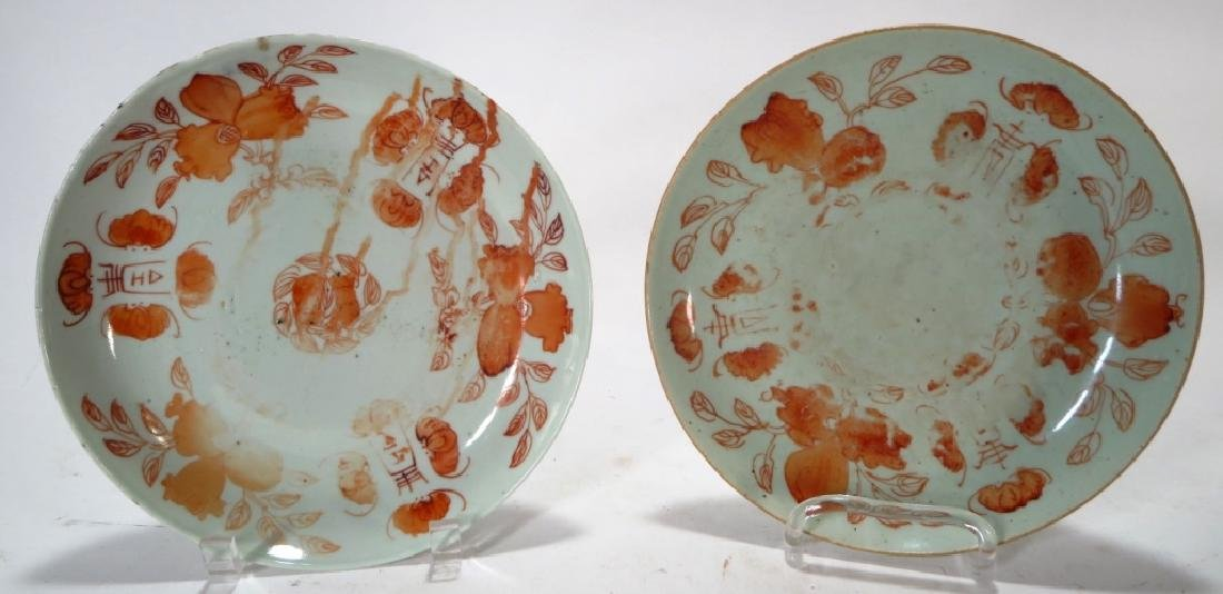 2 Chinese Porcelain Plates, Iron Red, 19th-20th C.