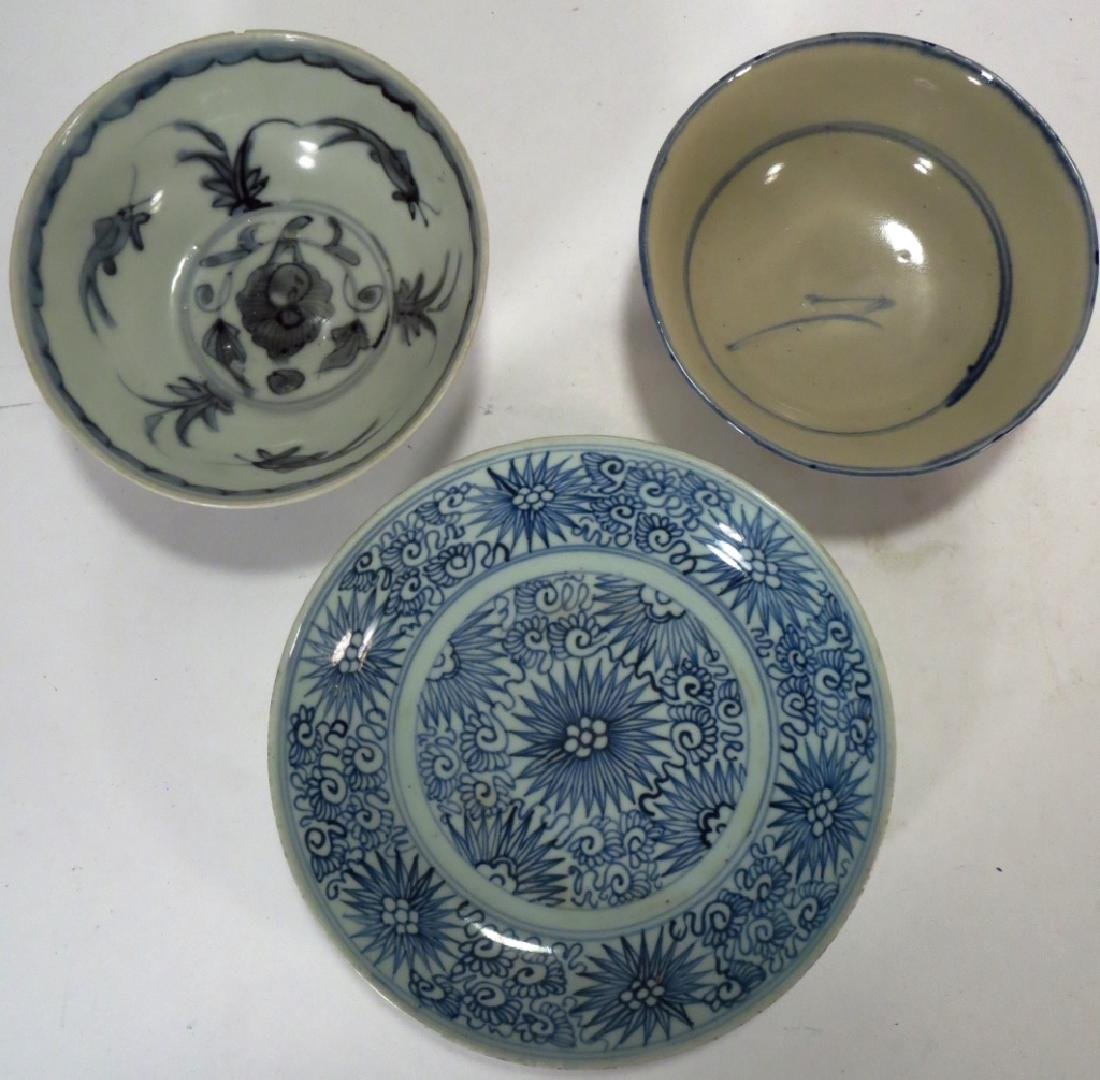 3-Pieces of Asian Blue & White Pottery, 19th/20th