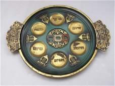 Israel Jewish Judaica, Huge Heavy Brass Passover Plate