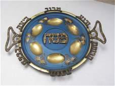 Israel Jewish Judaica Huge Heavy Brass Passover Plate