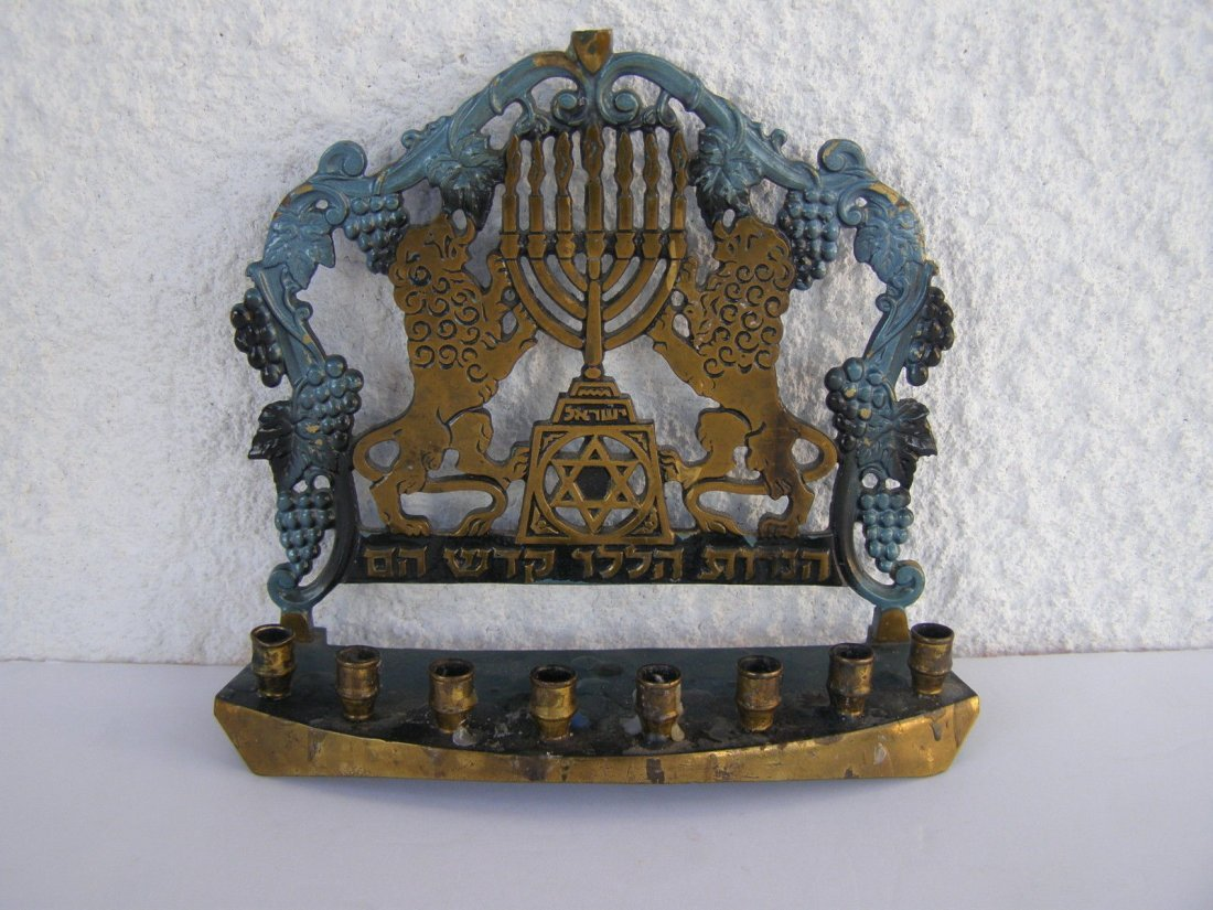 Lions Brass Hanukkah Lamp Menorah 1950's, 60's