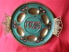 Antique Brass Jewish Passover Plate ISRAEL 1950's, 60's