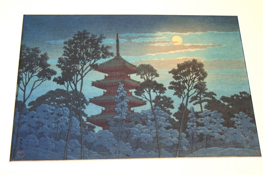First Edition 1954 HASUI Woodblock Print