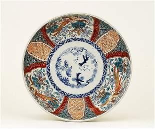 1920's Japanese Imari Phoenix Punch Bowl