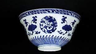 1930 Chinese Blue & White Medallion Bowl Mk