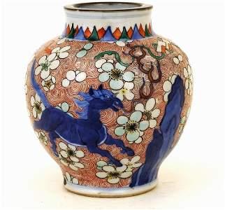 219: 17C Chinese Wucai Porcelain Vase Fly Horse