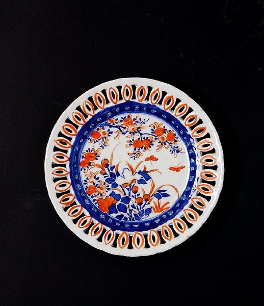 356: Old Japanese Round Imari Reticulated Plate Flower