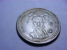 CHINESE MEDAL