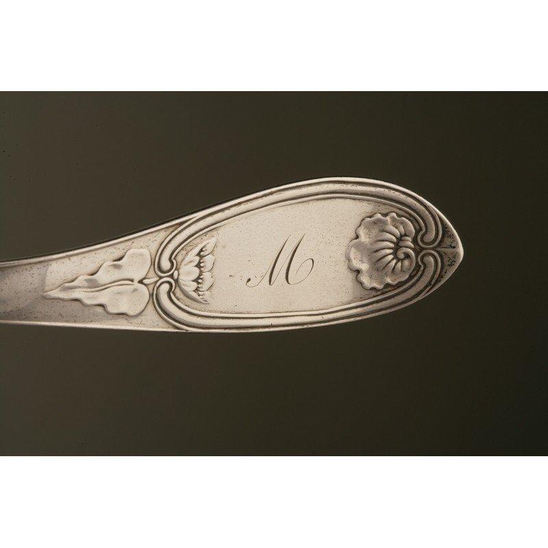 John W Tucker (1852-1886) Silver Ladle - 2
