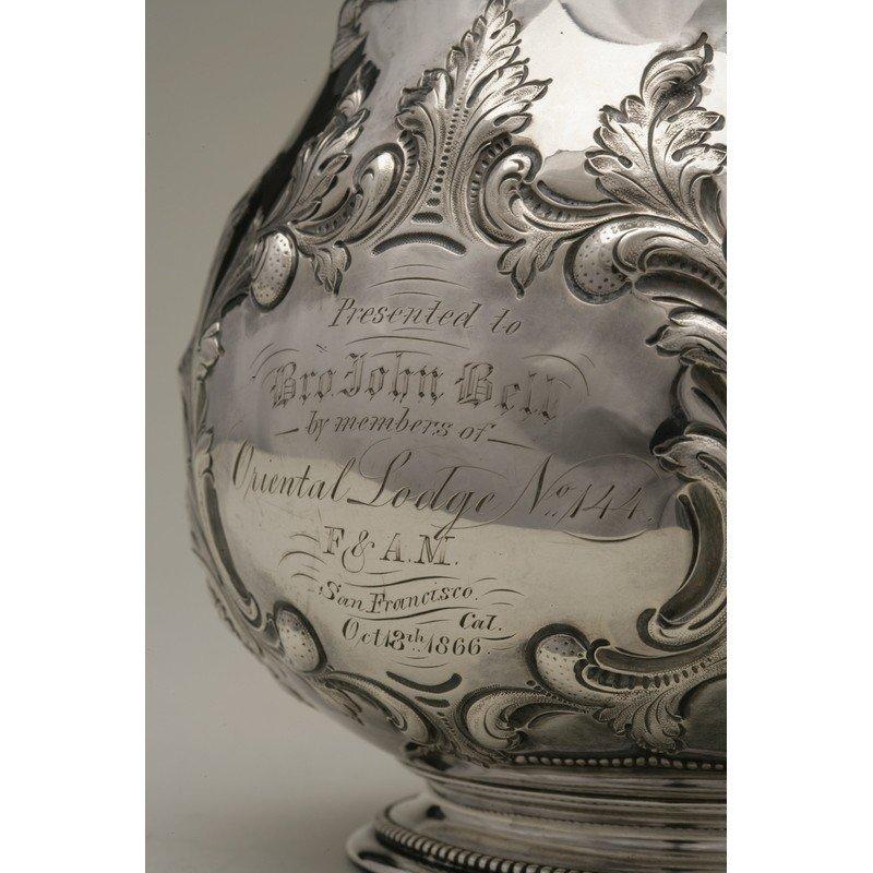 Vanderslice & Co. (1858-1908) Silver Presentation - 11